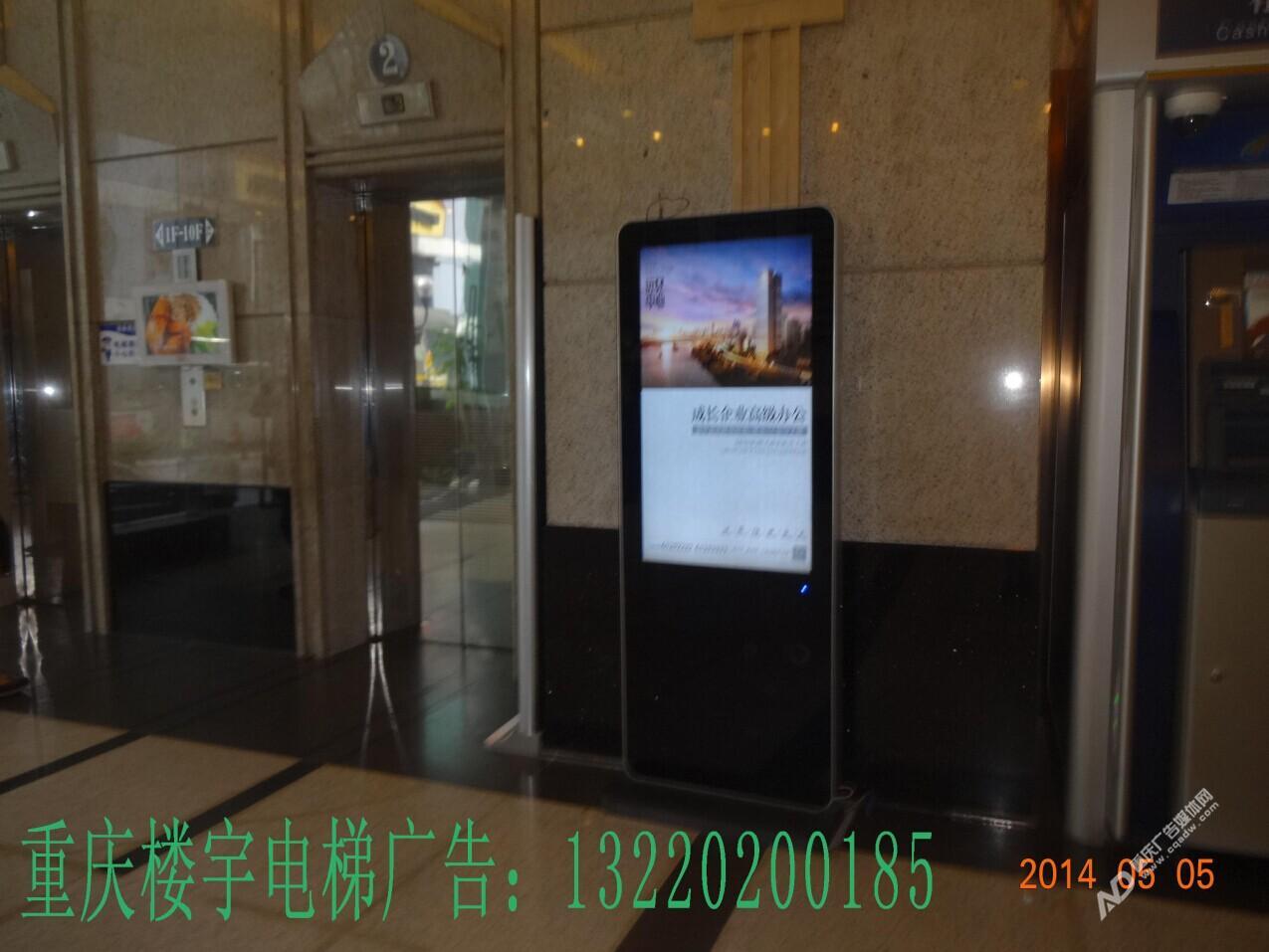 校园电梯厅设计