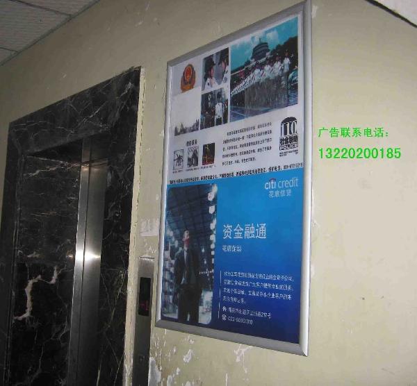 重庆电梯广告图片 218972 600x556