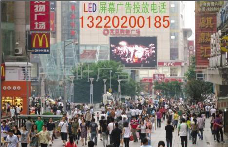 重庆电梯广告图片 117313 468x301